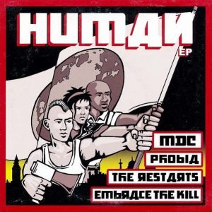Human Compilation featuring MDC, Phobia, The Restarts and Embrace the Kill